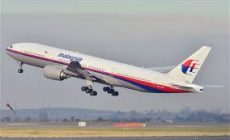 What's happening with the search for Malaysia Airlines Flight MH370?