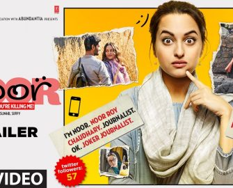 Noor Official Trailer | Sonakshi Sinha | Sunhil Sippy | Releasing on 21 April 2017 | T-Series